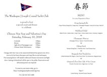 Chinese New Year and Valentines Day Dinner and Event