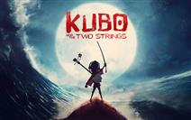 Summer Matinee Movie Kubo and the Two Strings
